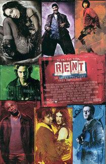 Постер к фильму Богема