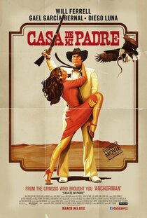 Постер к фильму В доме отца