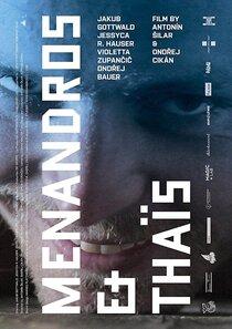 Постер к фильму Менандрос и Таис