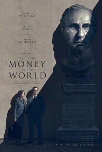 Постер к фильму Все деньги мира