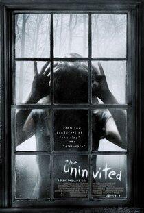 Постер к фильму Незваные