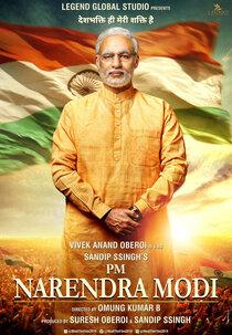 Постер к фильму Премьер-министр Нарендра Моди