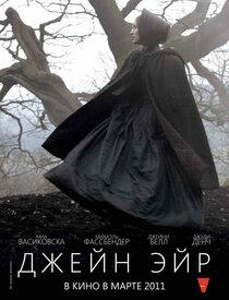 Постер к фильму Джейн Эйр