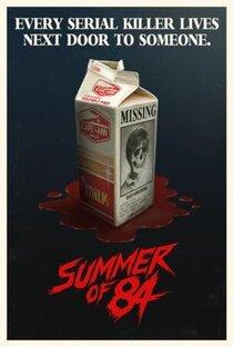 Постер к фильму Лето 84
