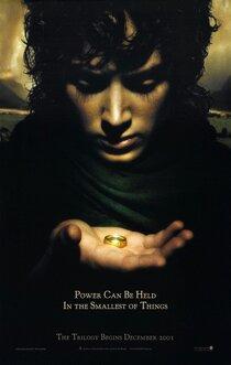 Постер к фильму Властелин Колец: Братство Кольца