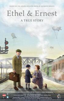 Постер к фильму Этель и Эрнест