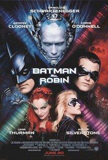 Постер к фильму Бэтмэн и Робин