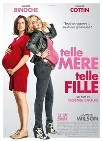 Постер к фильму Ой, мамочки