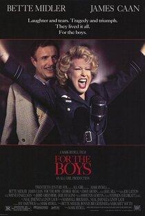 Постер к фильму Для парней