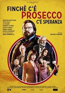 Постер к фильму Венецианский детектив