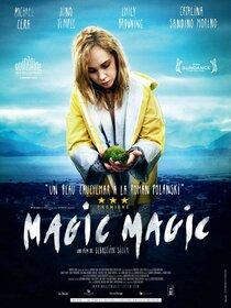Магия, магия