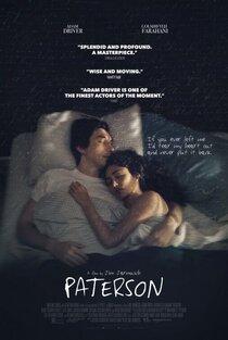 Постер к фильму Патерсон