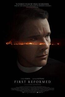 Постер к фильму Первая реформаторская церковь