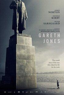 Постер к фильму Гарет Джонс
