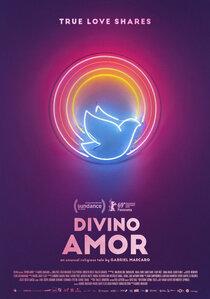 Постер к фильму Божественная любовь
