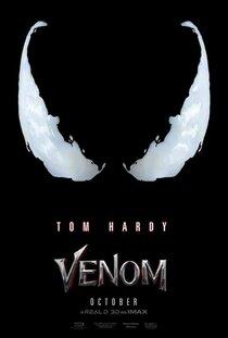 Постер к фильму Веном