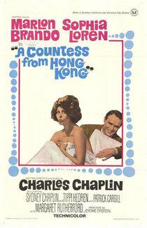 Постер к фильму Графиня из Гонконга