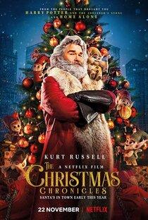 Постер к фильму Рождественские хроники