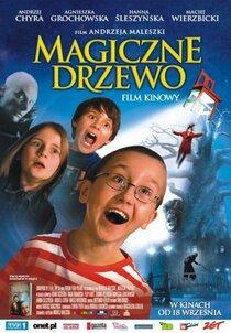Постер к фильму Волшебное дерево