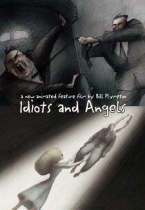 Постер к фильму Ретроспектива Билла Плимптона