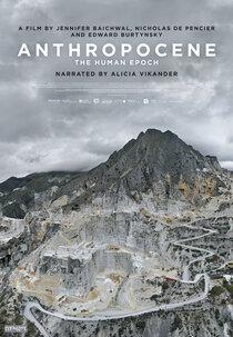 Постер к фильму Антропоцен: Эпоха людей
