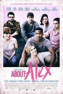 Постер к фильму Про Алекса