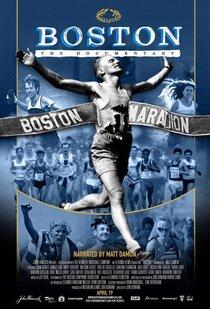 Постер к фильму Бостон