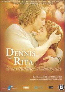 Постер к фильму Любовь принадлежит всем
