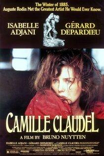 Постер к фильму Камилла Клодель