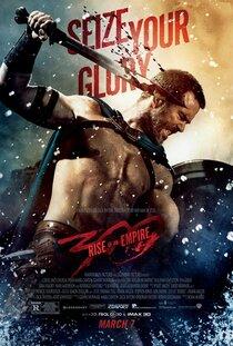 Постер к фильму 300 спартанцев: Расцвет империи 3D