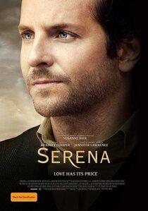 Постер к фильму Серена