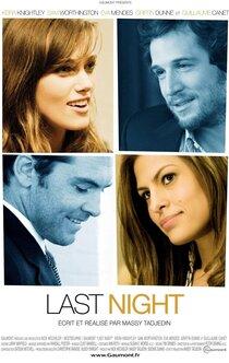 Постер к фильму Прошлой ночью в Нью-Йорке
