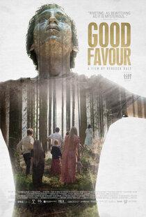 Постер к фильму Благодать
