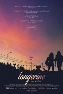Постер к фильму «Мандарин»