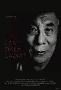 Постер к фильму Последний Далай-лама?