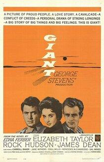 Постер к фильму Гигант