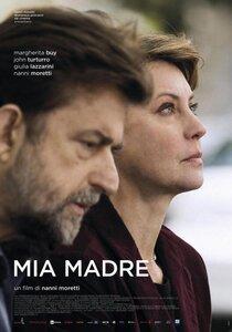 Постер к фильму Моя мама