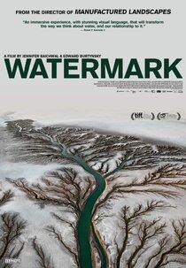 Постер к фильму Водяной знак