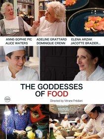 Постер к фильму Богини еды
