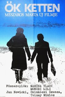 Постер к фильму Их двое