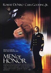 Постер к фильму Военный ныряльщик