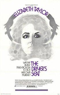Постер к фильму Место водителя