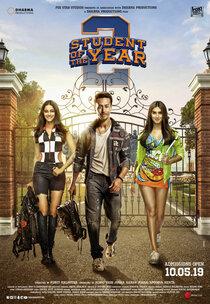Постер к фильму Студент года 2