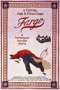 Постер к фильму Фарго