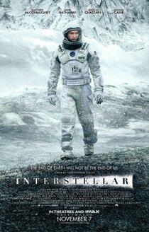 Постер к фильму Интерстеллар