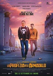 Постер к фильму Предсказание Броненосца