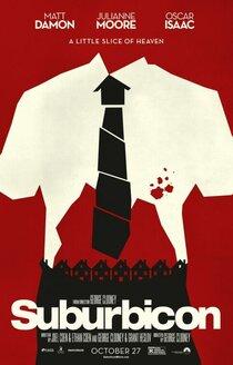 Постер к фильму Субурбикон