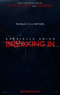 Постер к фильму Проникновение