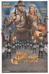 Постер к фильму Аллан Куотермейн и потерянный Город Золота