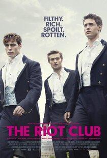 Постер к фильму Клуб Бунтарей